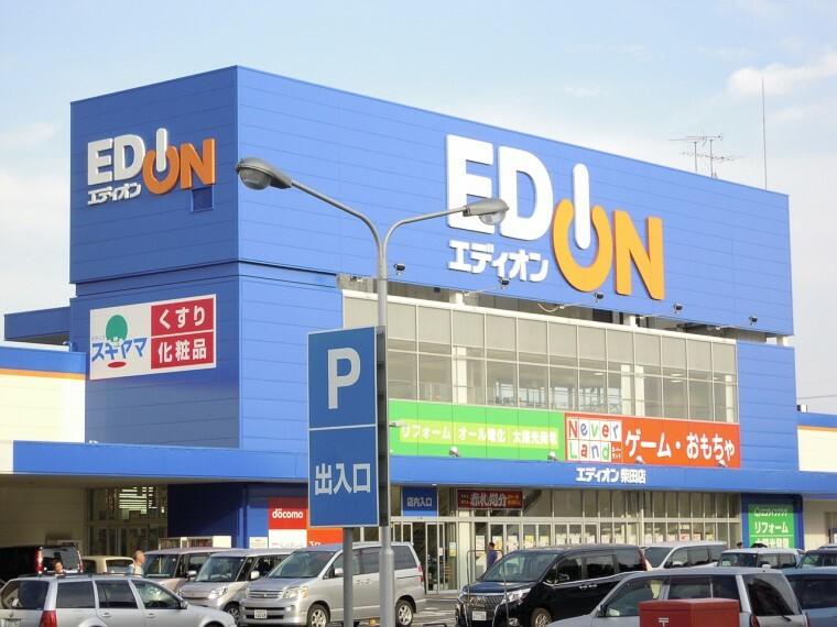 ショッピングセンター エディオン柴田店