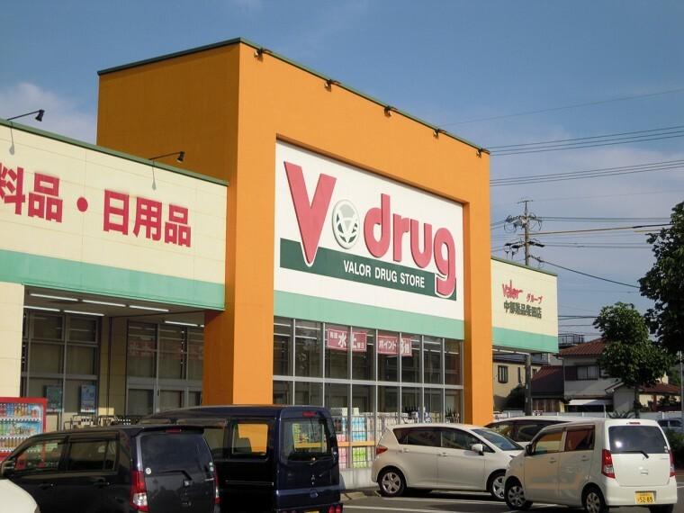 ドラッグストア V・ドラッグ 柴田店