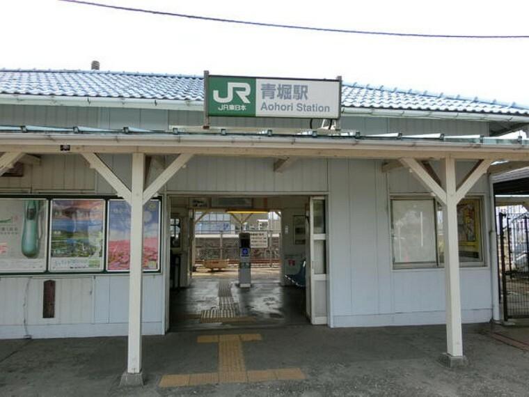 青堀駅(JR 内房線)