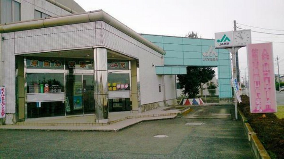 銀行 JA木更津市清川支店