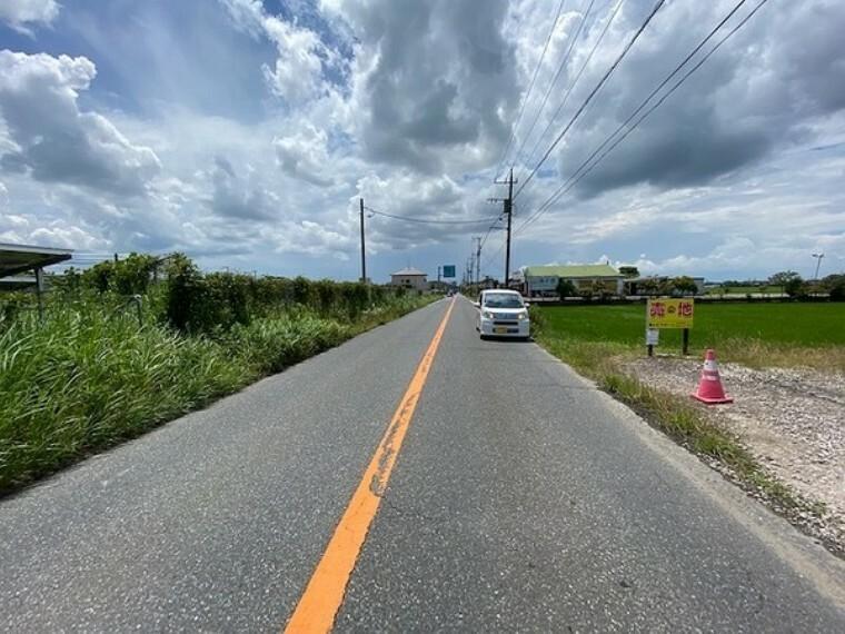 現況写真 前面道路広いです