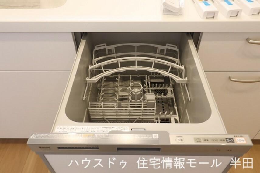 家事を効率化し、水道代・ガス代の節約にもなる食洗器