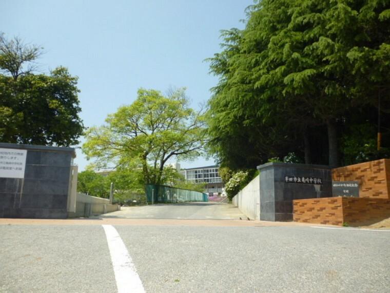 中学校 半田市立亀崎中学校