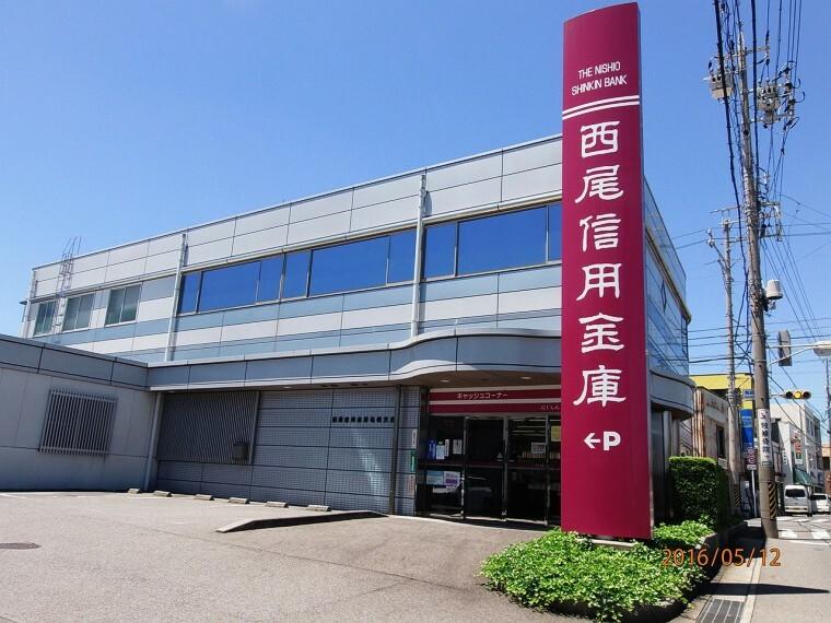 銀行 西尾信用金庫 亀崎支店