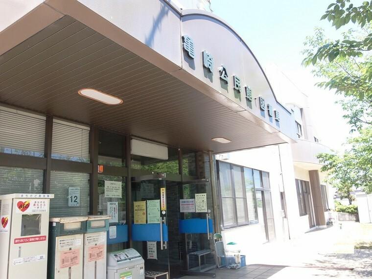 亀崎公民館・図書館