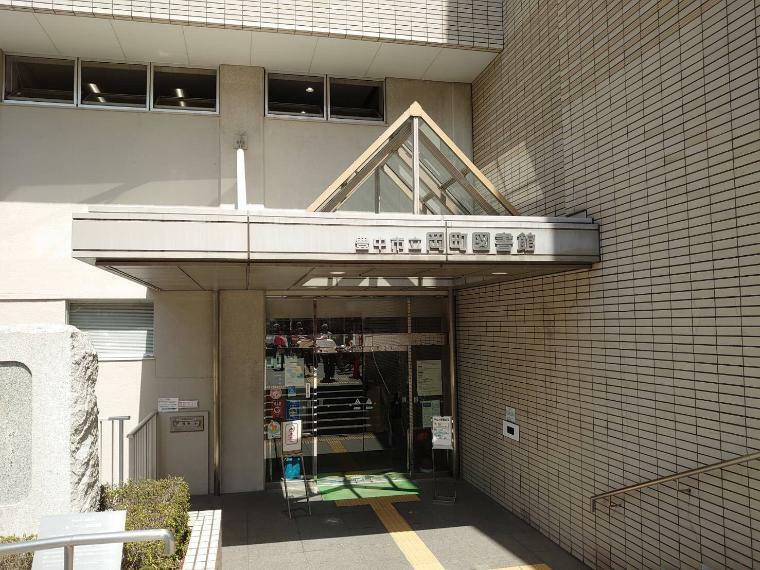 図書館 豊中市立岡町図書館:徒歩10分(730m)