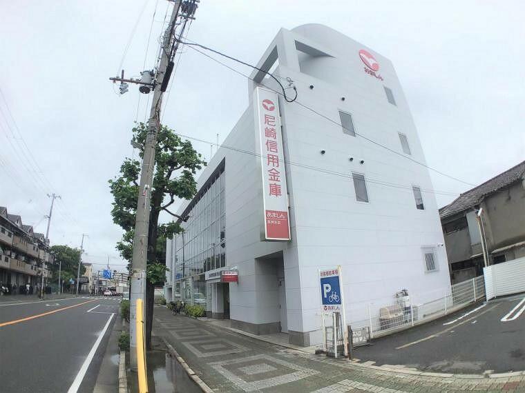 銀行 尼崎信用金庫 長洲支店