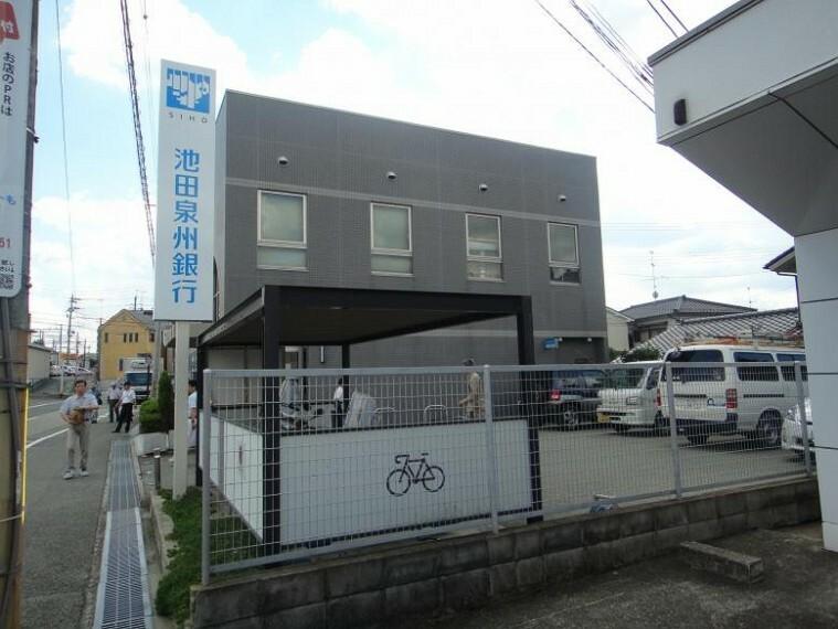 銀行 【銀行】池田泉州銀行 山下支店まで706m