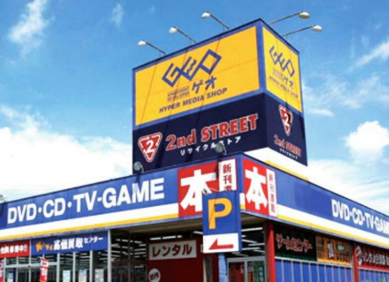 ショッピングセンター ゲオ君津中野店