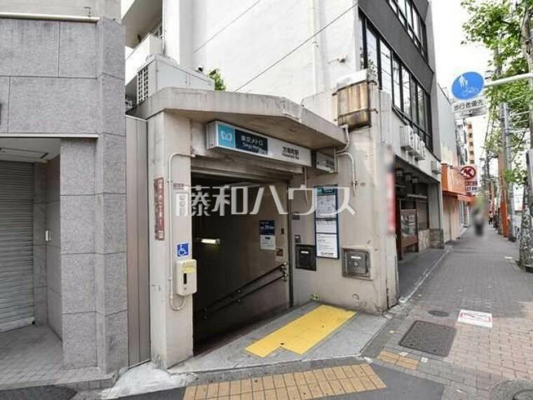 東京メトロ丸ノ内線「方南町」駅