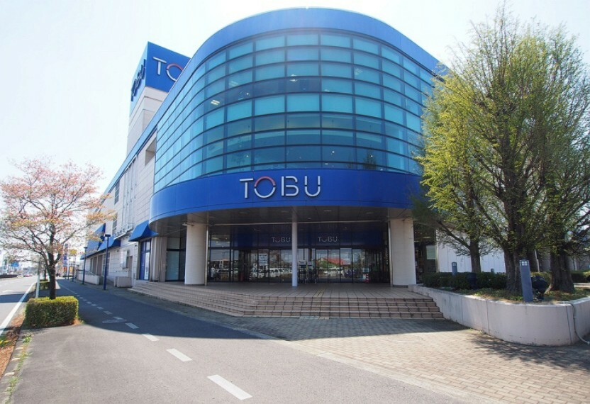 ショッピングセンター 東武宇都宮百貨店 大田原店まで徒歩17分(約1320m)。地下駐車場もある3階建ての百貨店です。食料品売場も充実しています。