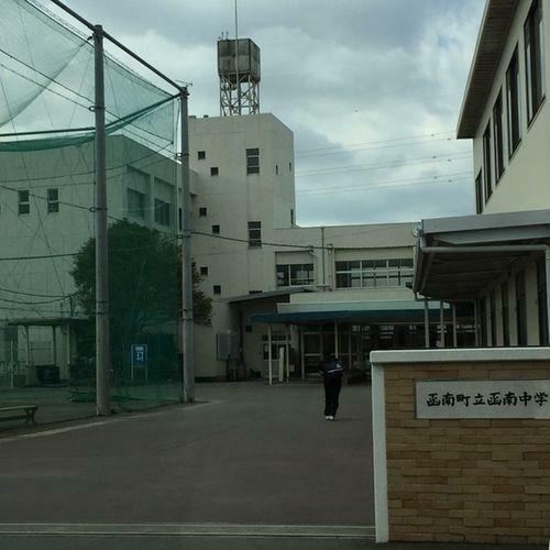 中学校 函南町立函南中学校