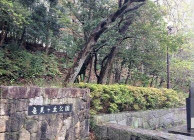 公園 竜美ヶ丘公園  徒歩3分。