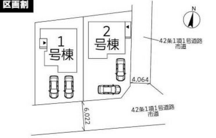 区画図 2号棟です