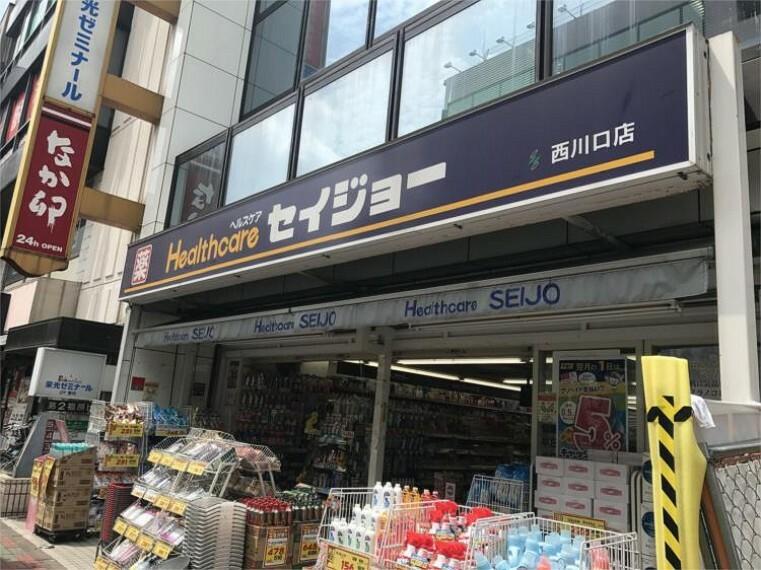 ドラッグストア くすりセイジョー西川口駅前店