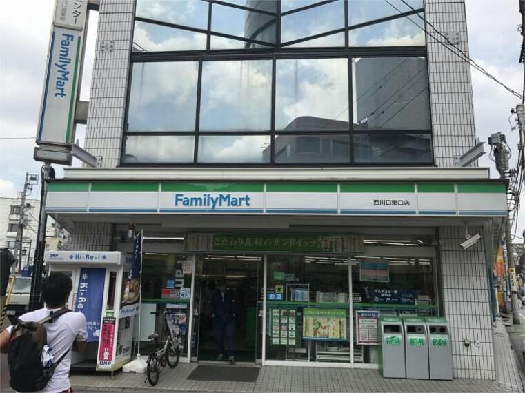 コンビニ ファミリーマート 西川口東口店