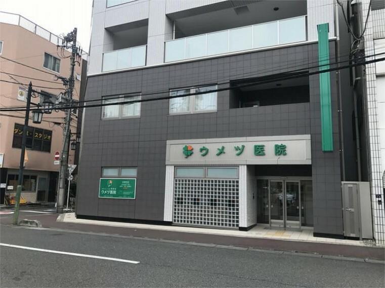 病院 ウメヅ医院