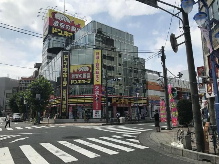 ショッピングセンター ドン・キホーテ 西川口駅前店