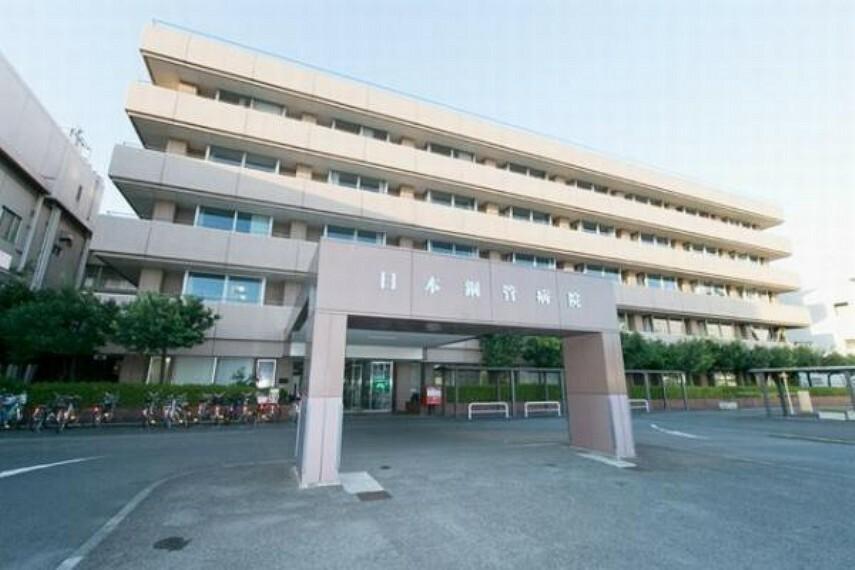 病院 日本鋼管病院 1040m