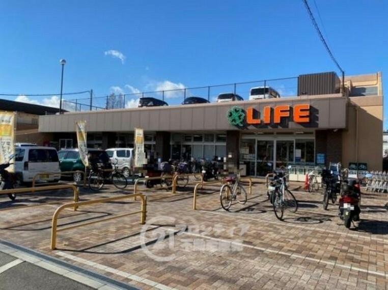 スーパー ライフ 寺田店
