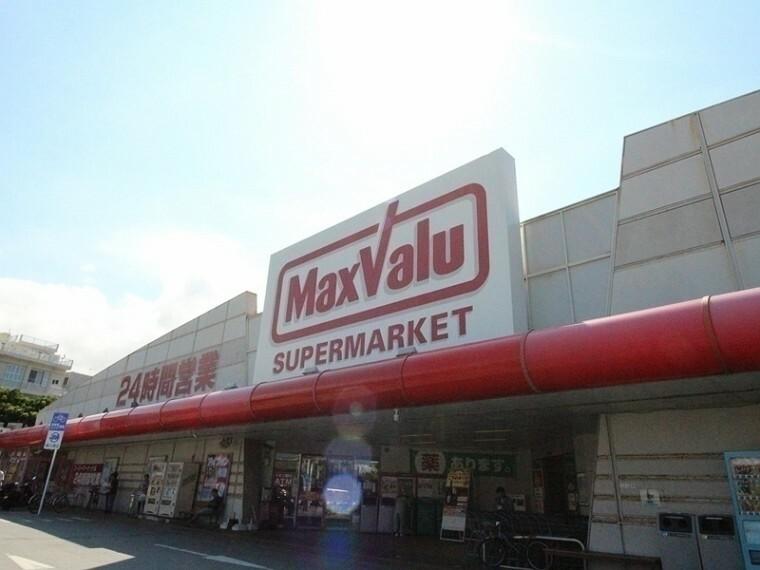 周辺の街並み マックスバリュ安謝店
