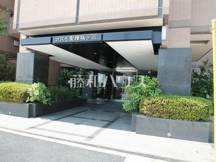 エントランスホール エントランス 【コスモ聖蹟桜ヶ丘】