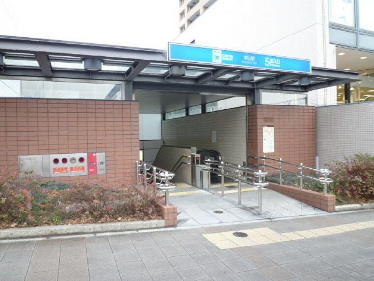地下鉄東山線「本山」駅 徒歩14分