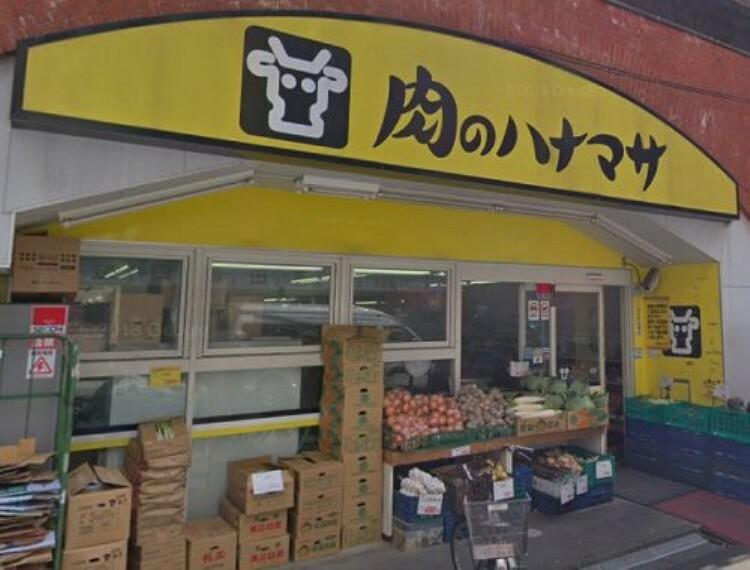 スーパー 【スーパー】肉のハナマサ 蒲田店まで392m