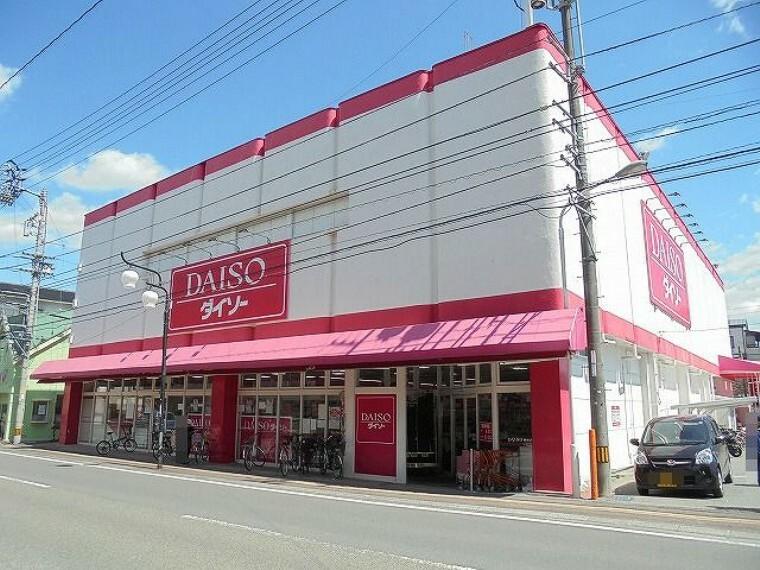 【生活雑貨店】ザ・ダイソー 高知万々店まで848m