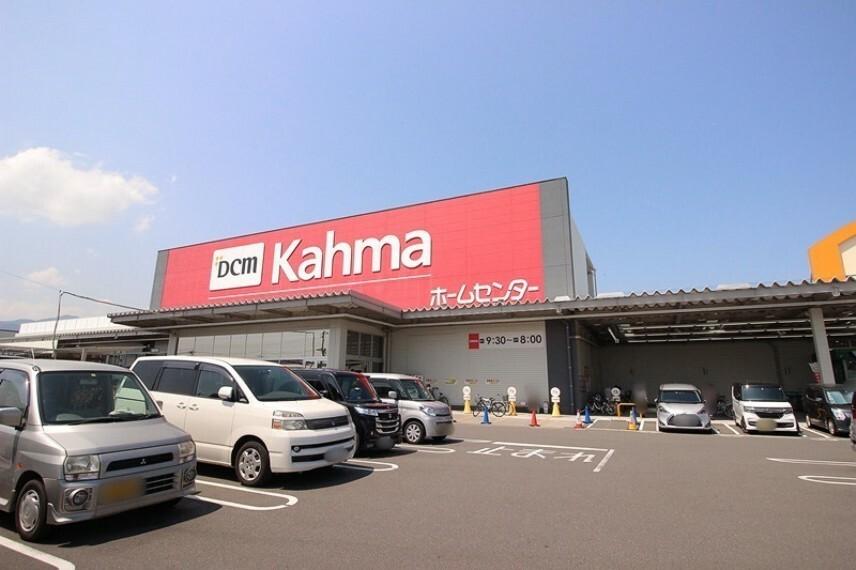 ホームセンター DCMカーマ清水店