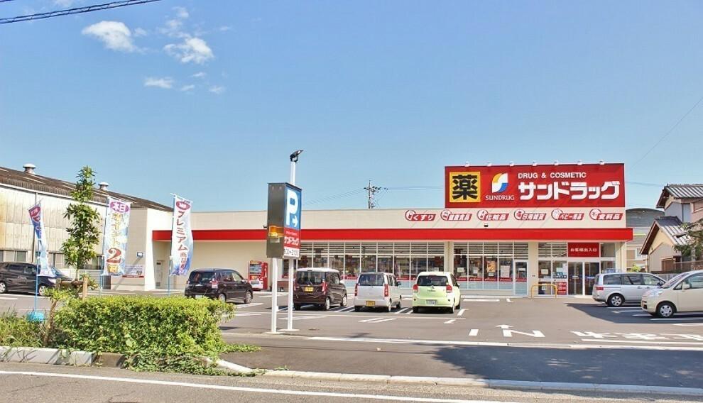 ドラッグストア サンドラッグ 清水渋川店