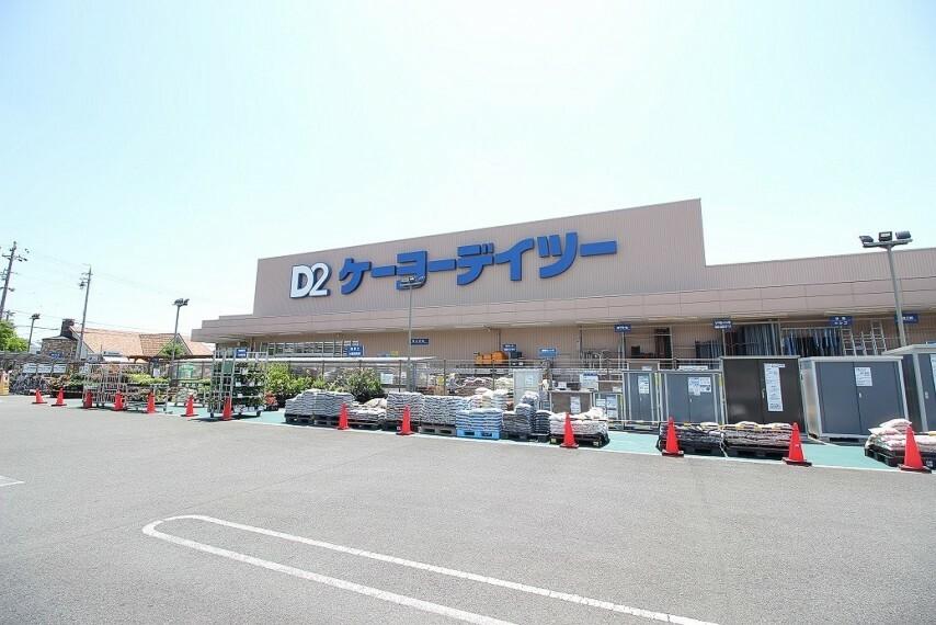 ホームセンター ケーヨーデイツー清水店