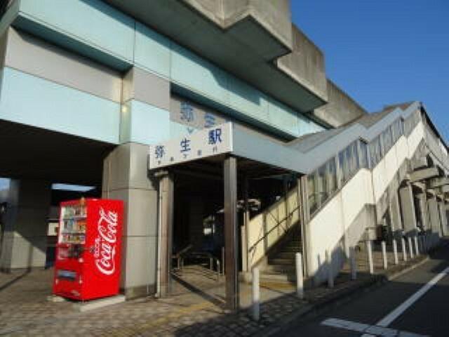 弥生駅(水島臨海鉄道 水島本線)
