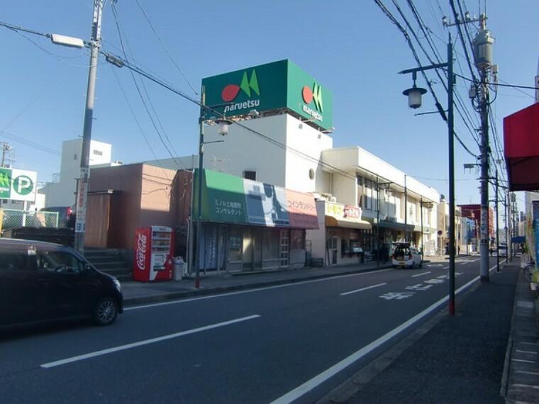 スーパー マルエツ上本郷店 徒歩約7分 毎日のお買い物に便利です。