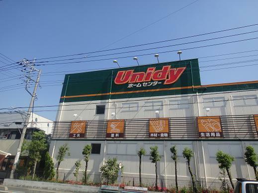 ホームセンター ユニディ草加新栄町店 埼玉県草加市新栄2丁目14-3