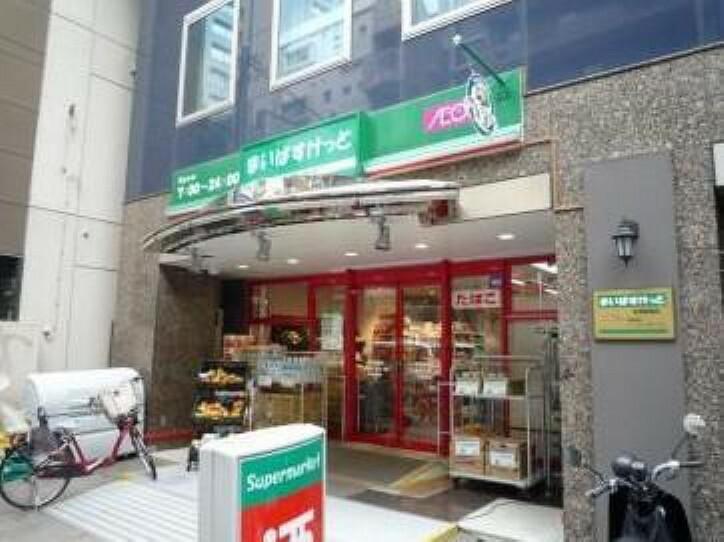 スーパー 【スーパー】まいばすけっと 荻窪駅南店まで160m