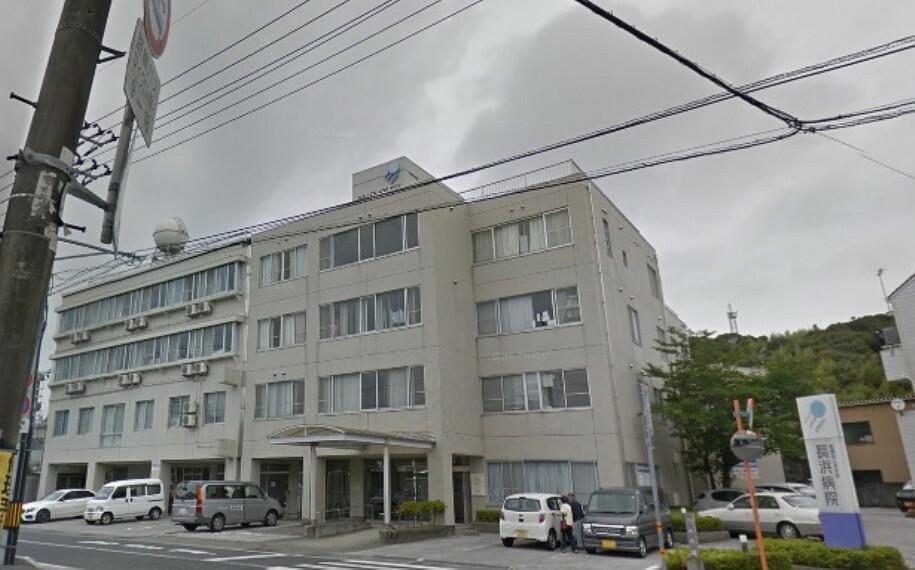 病院 【内科】長浜病院まで492m