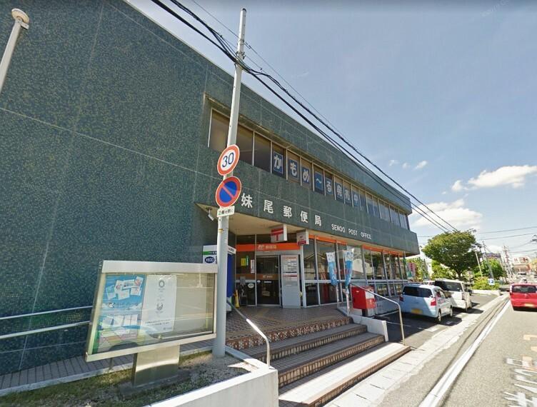 郵便局 駐車場21台とめられますので、混み合う時間帯も安心ですね
