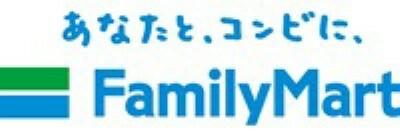 コンビニ ファミリーマート名東猪高台店