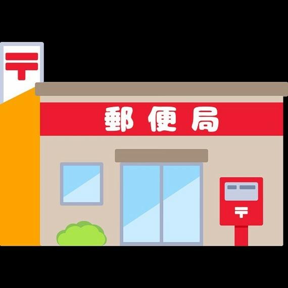 郵便局 名古屋猪高台郵便局