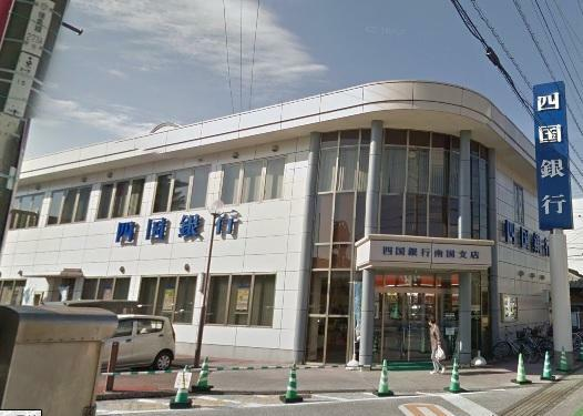 銀行 四国銀行 南国支店