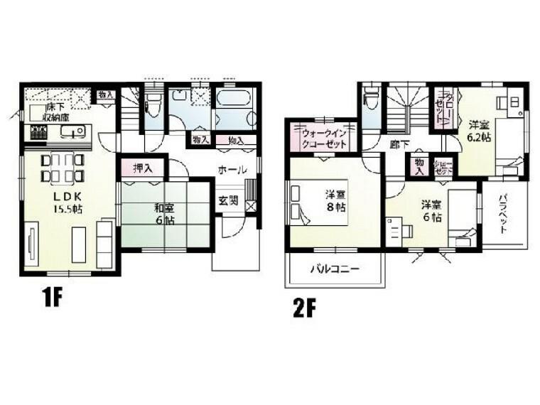 間取り図 A号棟:間取り図・・・各居室はもちろん、キッチン横の食品庫、洗面室にも収納を設けた収納自慢の間取りとなっています。