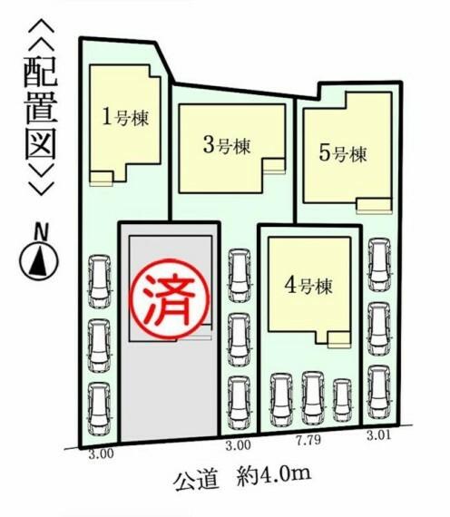 区画図 前面道路:南側4.0m公道、2台駐車可能