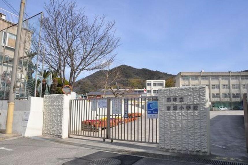 小学校 呉市立吉浦小学校