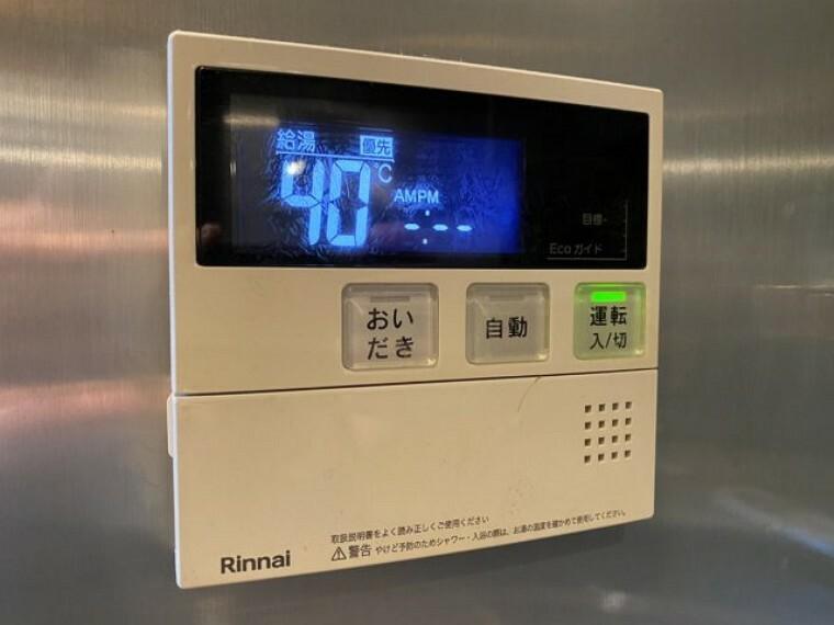 発電・温水設備