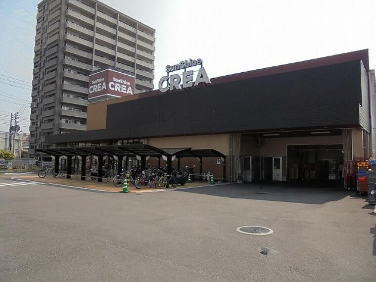 スーパー 【スーパー】サンシャインクレアまで485m