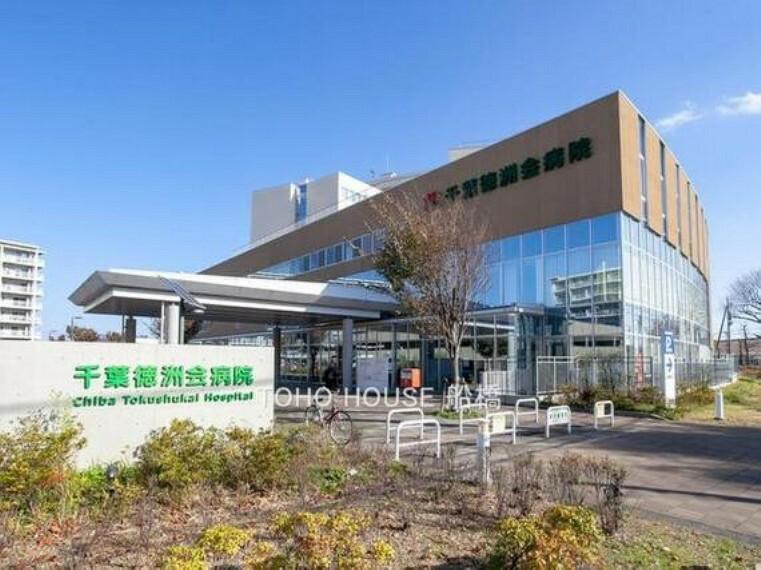 病院 千葉徳洲会病院