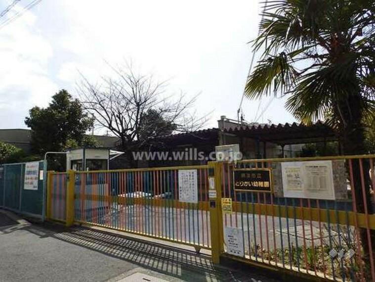 幼稚園・保育園 とりかい幼稚園[公立]の外観