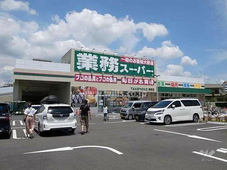 スーパー 業務スーパーTAKENOKO(鳥飼店)の外観