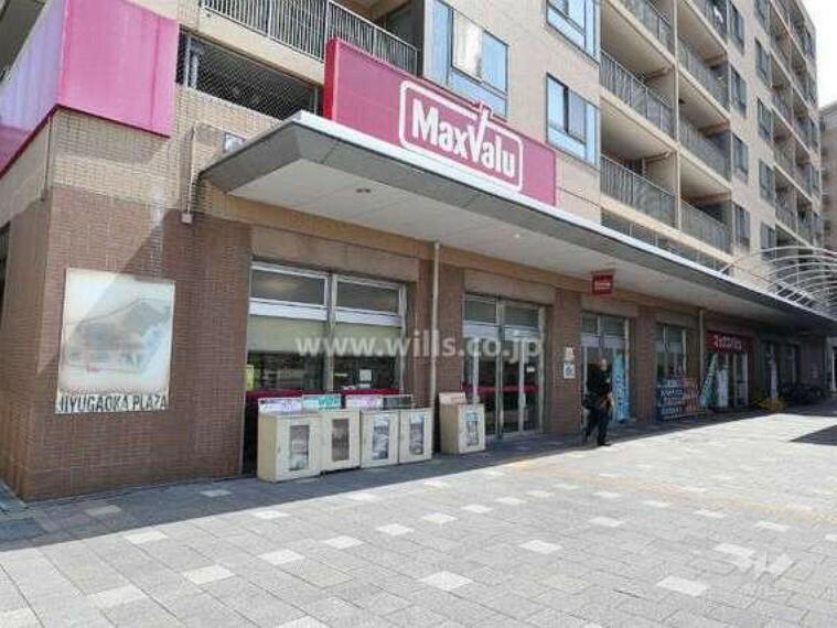 スーパー 地下鉄「自由ヶ丘」駅の2番出口から東へ約20m歩いたところにあります。